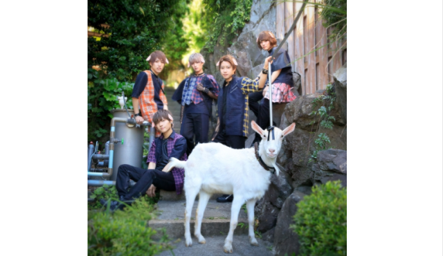 Goat added as official member to Japanese idol group