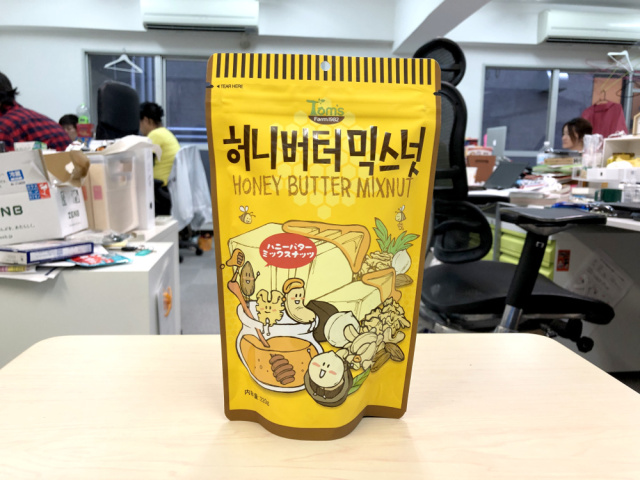 South Korea's Honey Butter Mix Nuts snack has us totally addicted