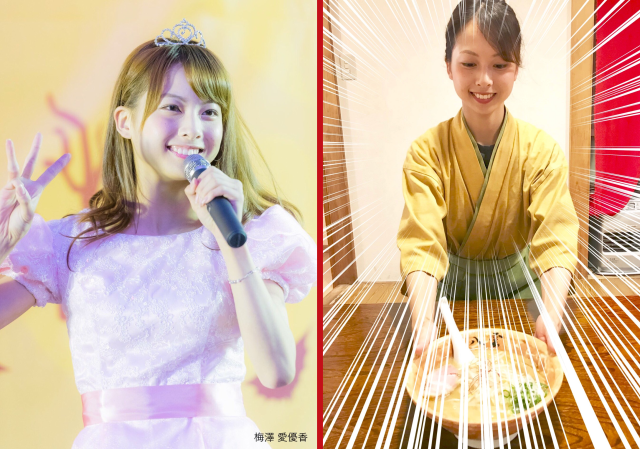 Beautiful idol singer leaves show business, opens delicious ramen restaurant in Tokyo