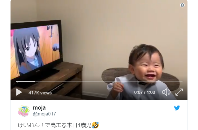 An otaku is born! Japanese Twitter goes gaga over adorable one-year-old baby loving anime【Video】