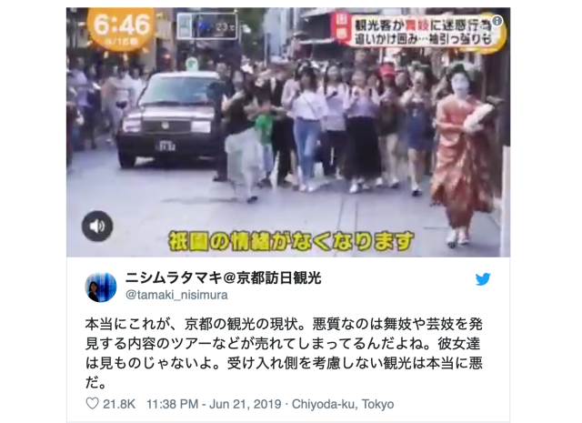Foreign tourists blasted for chasing maiko and geisha on streets of Kyoto【Video】