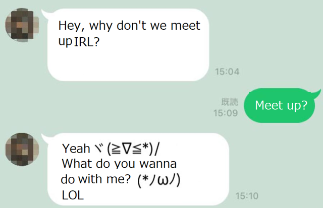 Saucy invite from lonely woman/online scammer has Mr. Sato filled with desire to do one thing