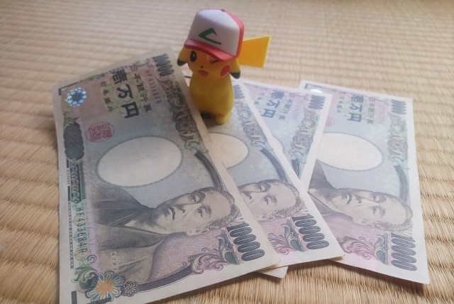 Pokémon Company's profits have grown 1,200 percent in five years, Japanese report says