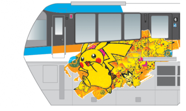 New Pokémon Monorail set to welcome visitors to Tokyo starting this summer