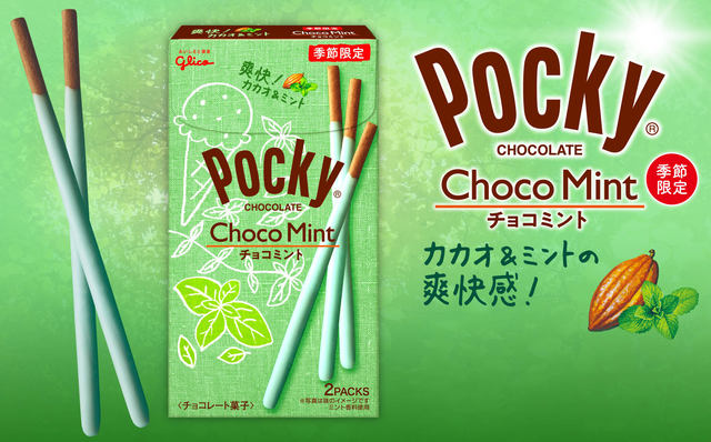 New Choco Mint Pocky comes covered in pastel green mint chocolate