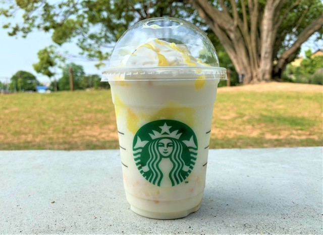 We try the new lemon yoghurt amazake cheese fermentation Frappuccino from Starbucks Japan