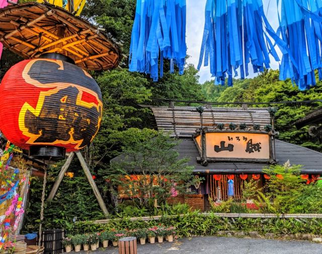 "This ""mountain bandit"" restaurant is one of the coolest places in Japan【Photos】"