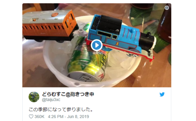 Japanese Twitter user gets help from Thomas the Tank Engine for cooling drinks 【Video】