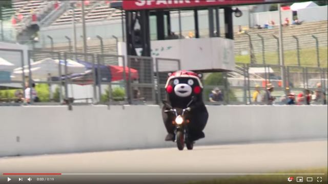 Kumamoto mascot Kumamon's chance of being Olympic torch runner in jeopardy