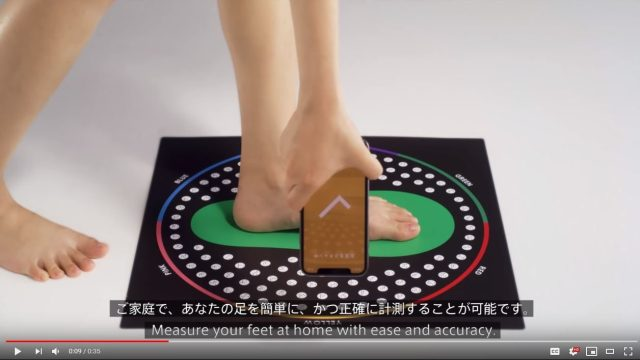 Japanese online fashion retailer Zozotown develops foot-scanning tech for perfect-fitting shoes