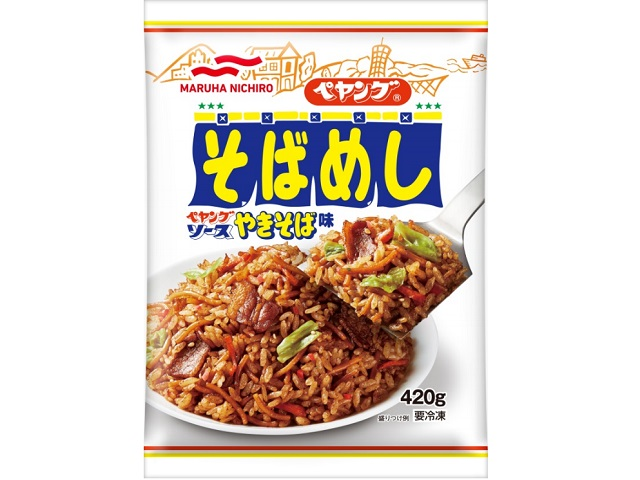 Rare mouth-watering instant sobameshi combines delightful flavors of yakisoba and fried rice