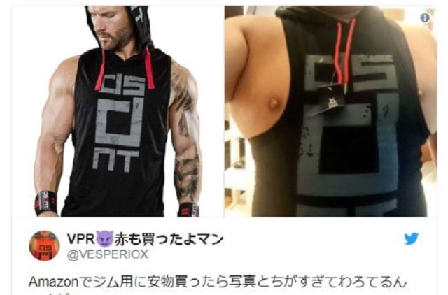 Consumer Reports: Do these workout shirts really show too much nipple?