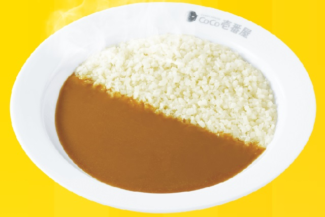 Famous curry chain now offers Low Carb Curry, a delicious treat for the health-conscious