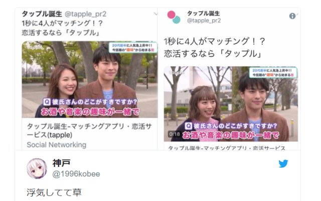 There's a serious problem (or maybe an upside) with these Japanese dating app photos