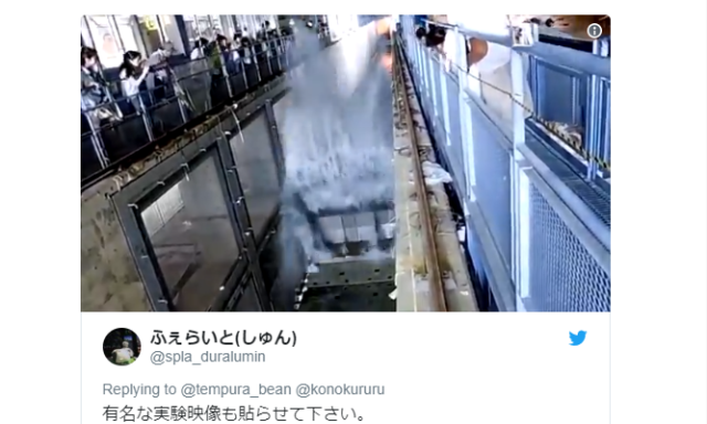 Simulation and helpful illustrations show the terrifying power of a one-meter tsunami 【Video】