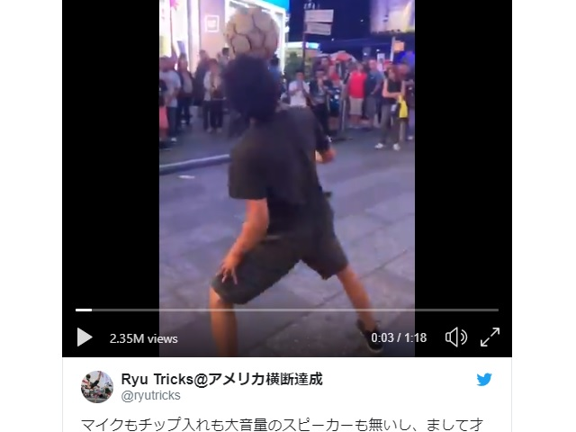 Japanese freestyle soccer maestro drops jaws with mind-blowing juggling skills in New York