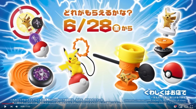 Pikachu Happy Meal toys arrive at McDonald's, provide electrifying fun for the whole family