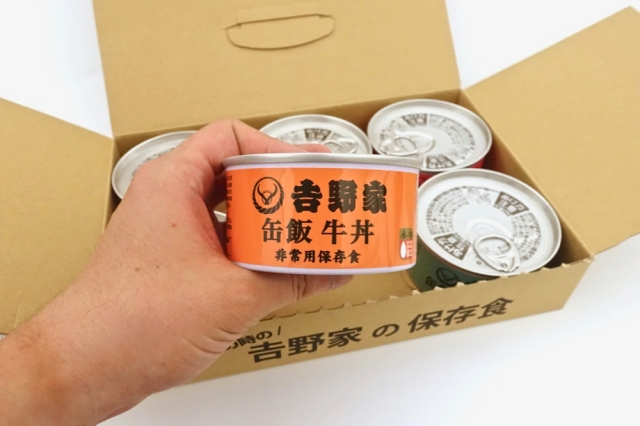 Japanese beef bowl chain Yoshinoya releases new canned, ready-to-eat rice bowls 【Taste Test】