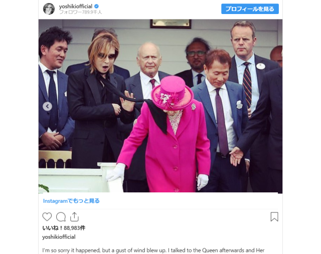 X Japan's Yoshiki apologizes for scarf malfunction while watching polo with Queen Elizabeth II