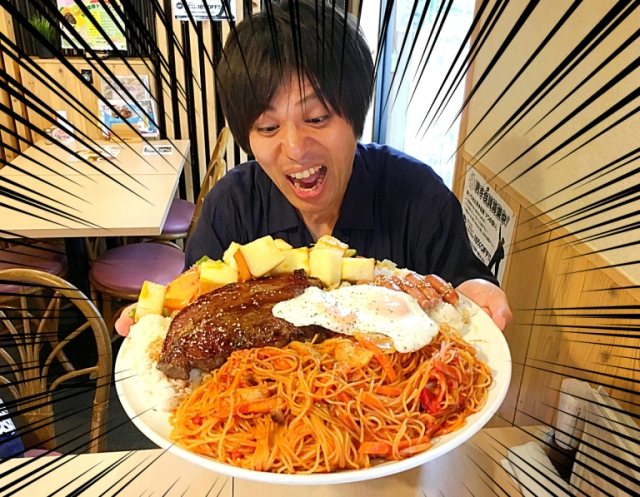 We try to eat almost 9 pounds of food at a Nagoya spaghetti shop, succumb to the power of carbs