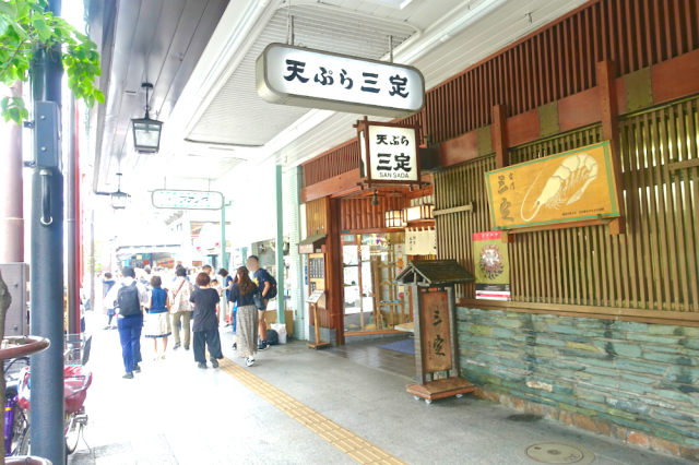 This is Japan's oldest tempura restaurant, and it's awesome