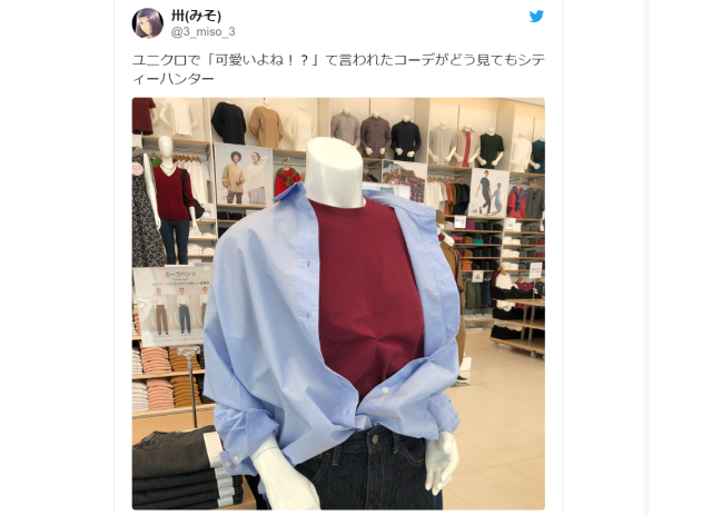 Secret otaku certification test: Can you see the anime cosplay hidden in this Uniqlo store?