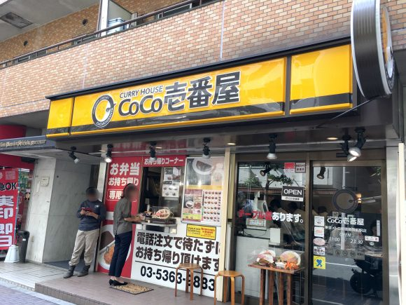 Japanese curry chain Coco Ichibanya to open a branch in India next year