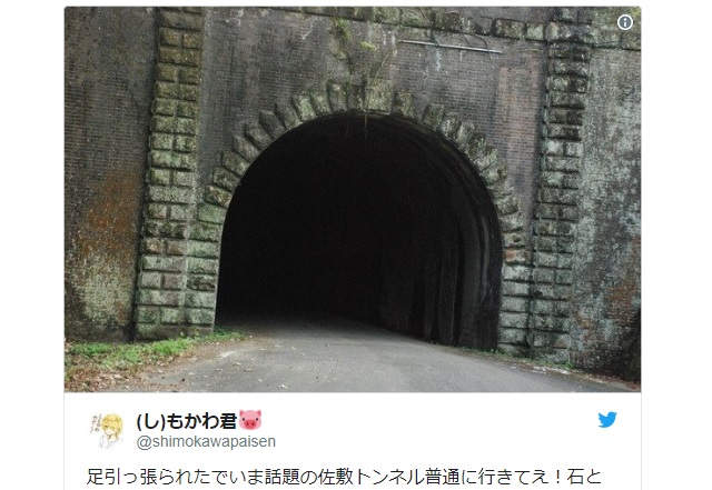 "Three friends go into a pitch-black ""haunted"" tunnel in Japan, freaky terror ensues【Video】"