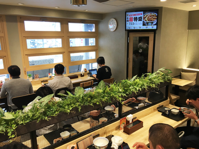 This extra-fancy new Tokyo Yoshinoya is now one of our favorite Tokyo cafes to chill at【Photos】