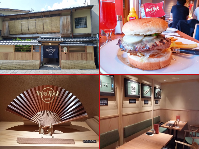 Beautiful Kyoto Hard Rock Cafe, and we stopped by to try its exclusive signature burger【Photos】