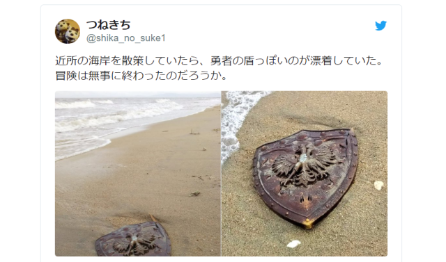 Legendary RPG-style shield found on Japanese beach, Twitter tries to figure out who the hero is