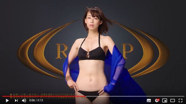 Sexy Japanese bikini model Waka Inoue snaps back into shape with dramatic before/after video