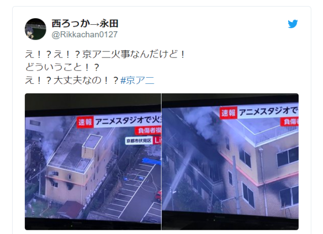 Anime studio attacked by arsonist, explosion leaves dozens injured, 12 dead