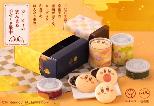 Kirby turns into Japanese monaka sweets, looks as adorable as ever!