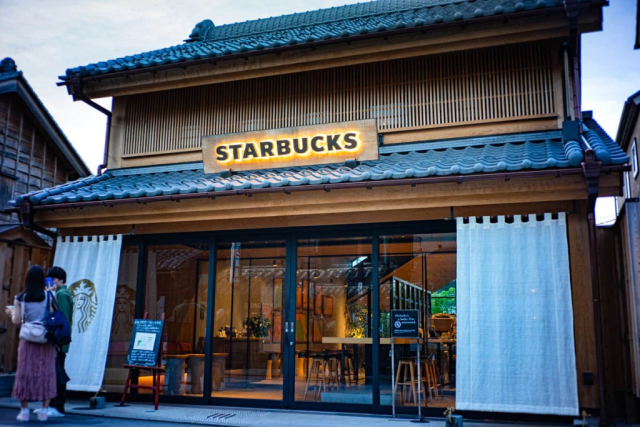 This beautiful Starbucks just outside Tokyo has an aural connection to Japan's samurai past【Pics】