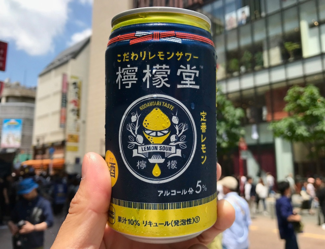 "Coca-Cola Company releasing ""Demon Lemon"" canned Japanese cocktails across the country"