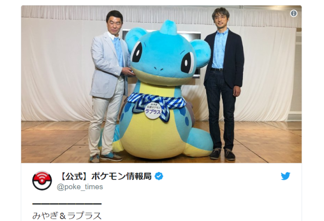 Pokémon Lapras appears on streets, in lakes of Miyagi as part of new tourism ambassador role