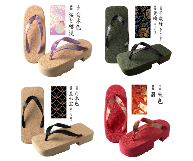 Beautiful, spongy soft modern Japanese sandals give you geta style without the traditional pain