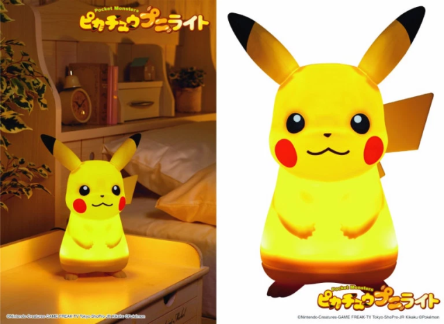 Of course you'll talk to this Pikachu lamp from Japan, so it talks back and dances too!【Video】