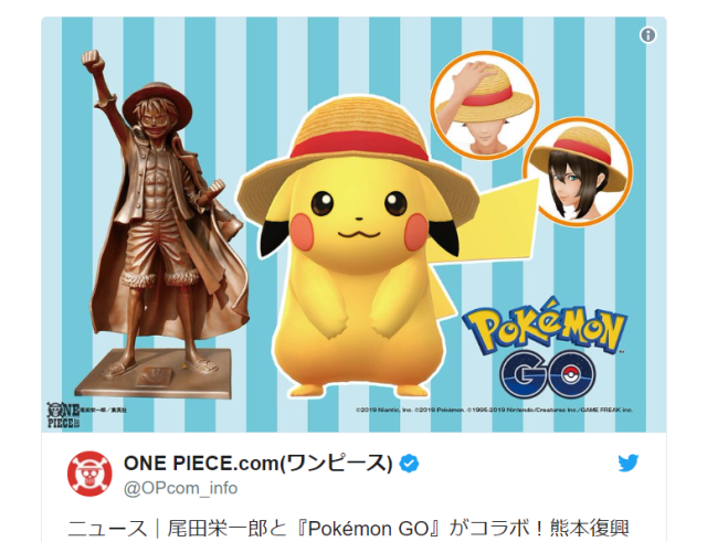 Pokémon and One Piece team up, give Luffy's hat to Pikachu for special earthquake relief project