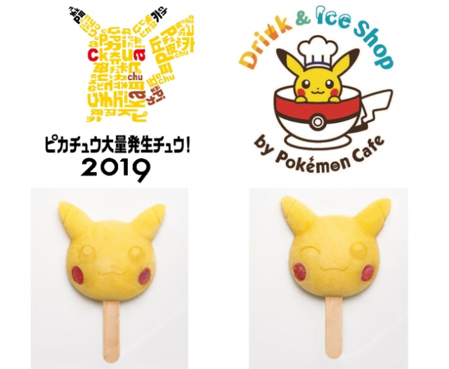Adorable Pikachu popsicle treats and tapioca bubble tea are coming to Japan this summer!