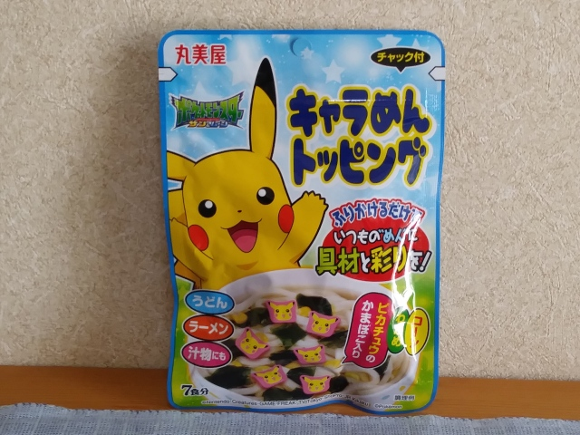 Pikachu ramen topping instantly makes your instant noodles twice as much fun to eat【Photos】