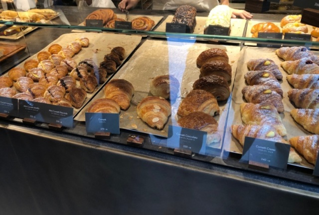 """We ask for an """"omakase"""" selection from Starbucks' Tokyo bakery Princi, with surprising results"""