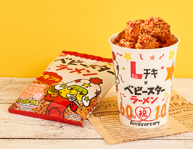Ramen-covered fried chicken is coming to Japanese convenience stores, and we're totally ready