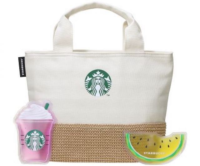 Get ready for summer with exclusive merchandise from Starbucks Japan!