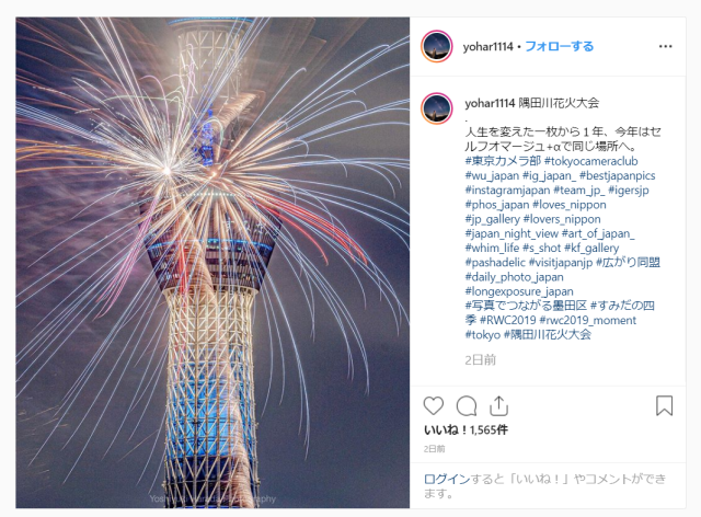 Long-exposure Japanese fireworks photos show what happens when you hold on to a flash of beauty