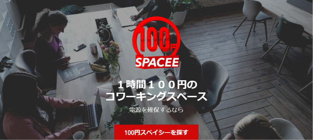 Japanese company offers working space for just 100 yen per hour in downtown Tokyo