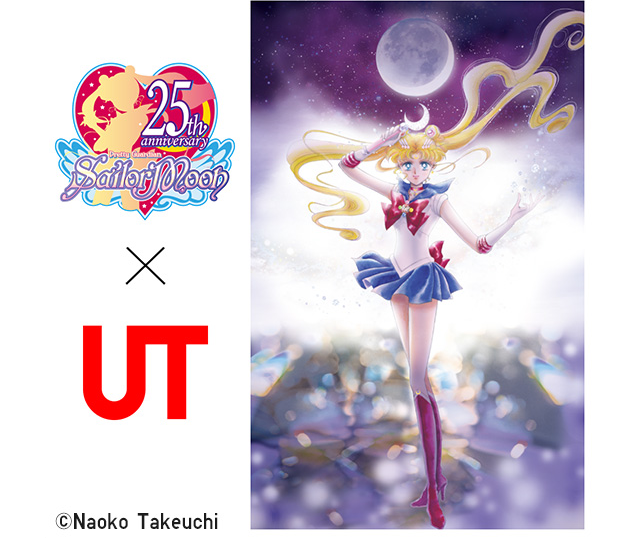 Uniqlo announces brand-new line of awesomely beautiful Sailor Moon T-shirts