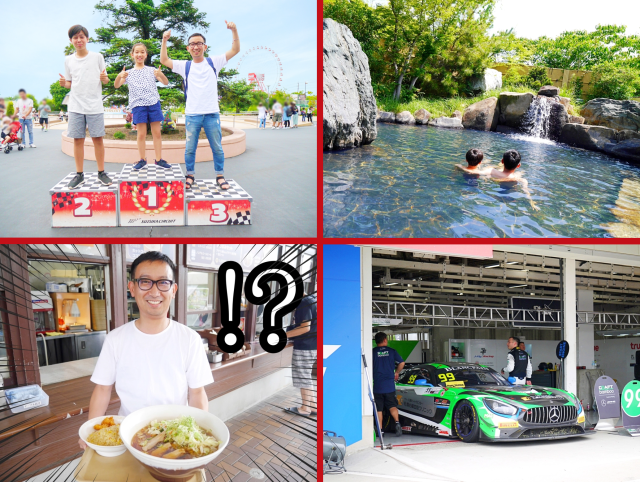 Motorsports, hot springs, huge ramen, and an amusement park: All reasons to visit Suzuka Circuit