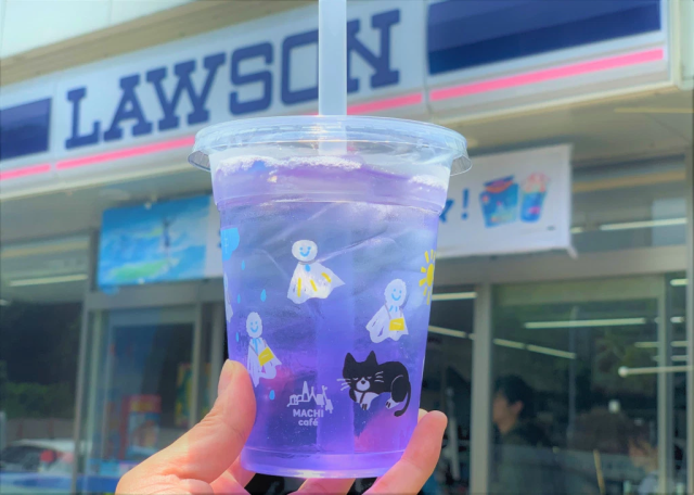 There's a Makoto Shinkai anime-inspired tea in Japan, and it's beautiful like his films